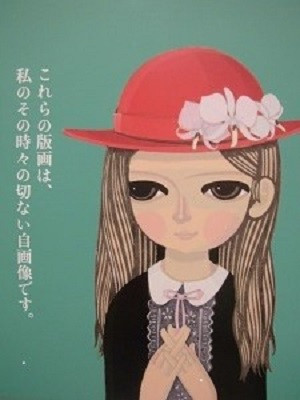 Itouya0