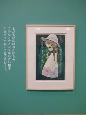 Itouya3_4